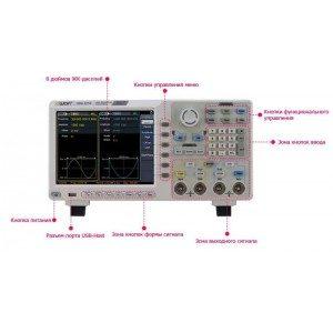 generator-signalov-xdg-3252-owon